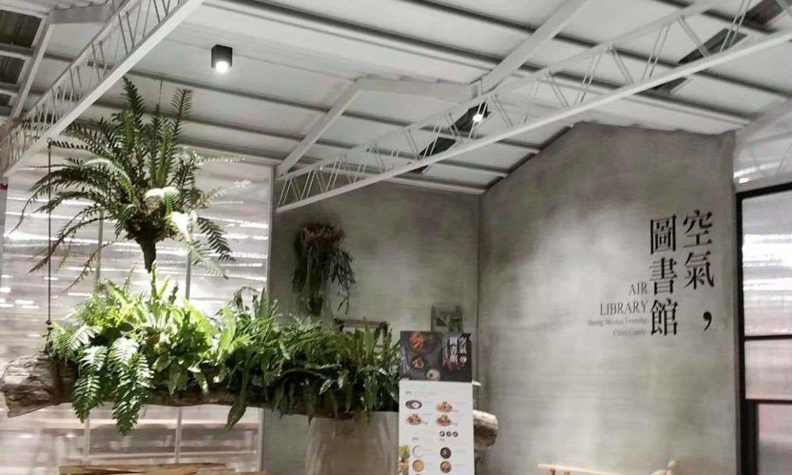 嘉義旅遊 | 空氣圖書館一日遊攻略:交通、必去景點、美食、住宿推薦
