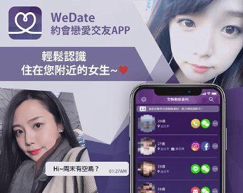 wedate app