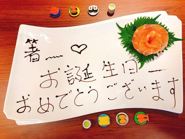 圖片來源:箸福 • 手作壽司丼飯官方粉絲頁