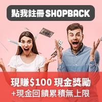 註冊shopback