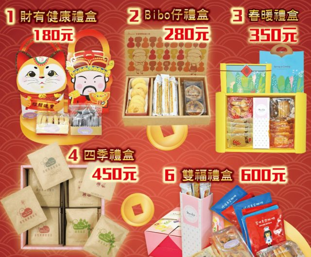 charity_gift_box_image6