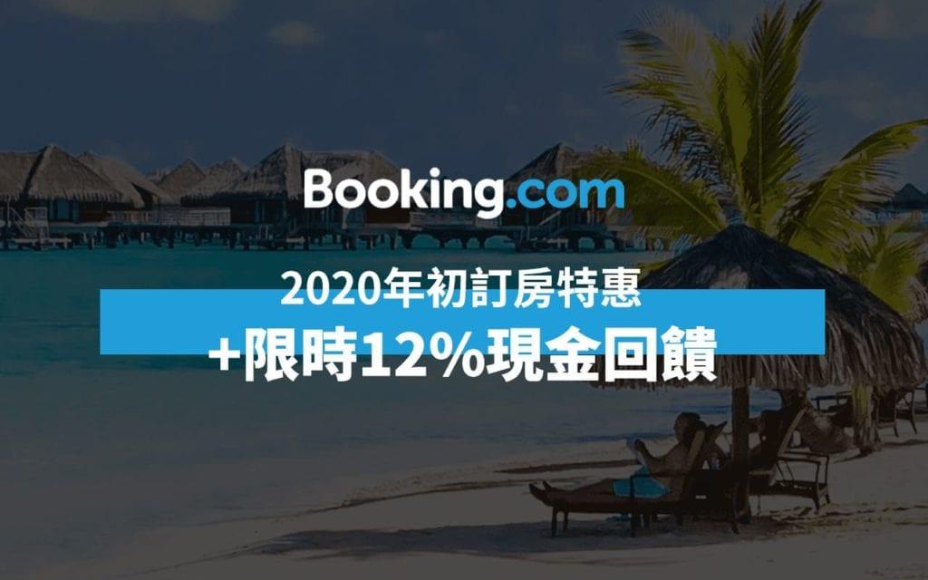 booking-com-cover