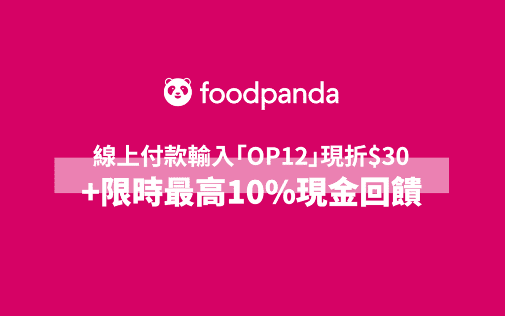 foodpanda-cover