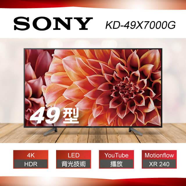 Sony智慧電視