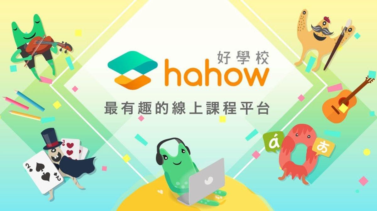 hahow 好學校網購課程教學:註冊、購買流程、退費、注意事項整理