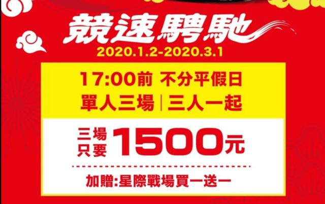 travel_for_cny_in_kaohsiung_image9