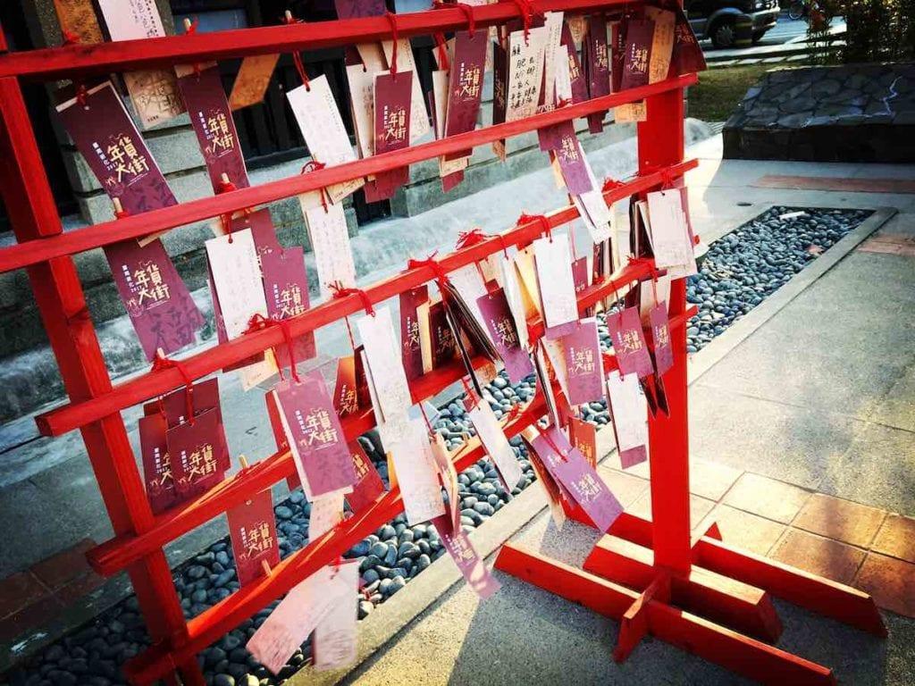 台南新化年貨大街