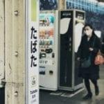 日本必買口罩推薦
