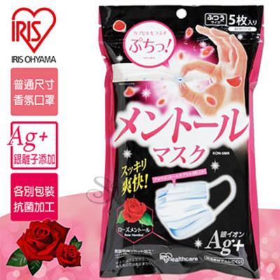 IRIS香氛口罩-玫瑰香/葡萄柚香