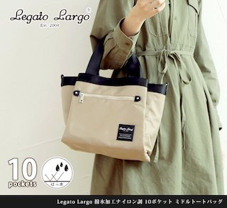 日系legato largo高密度10袋口多功能防水背包 手提包 肩背包 媽媽包