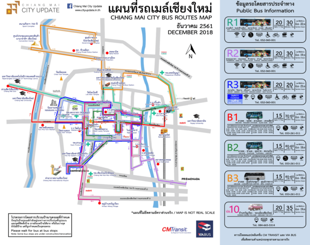 chiang_mai_airport_guide_bus