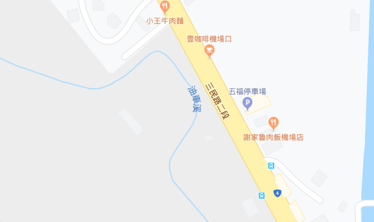五福停車場