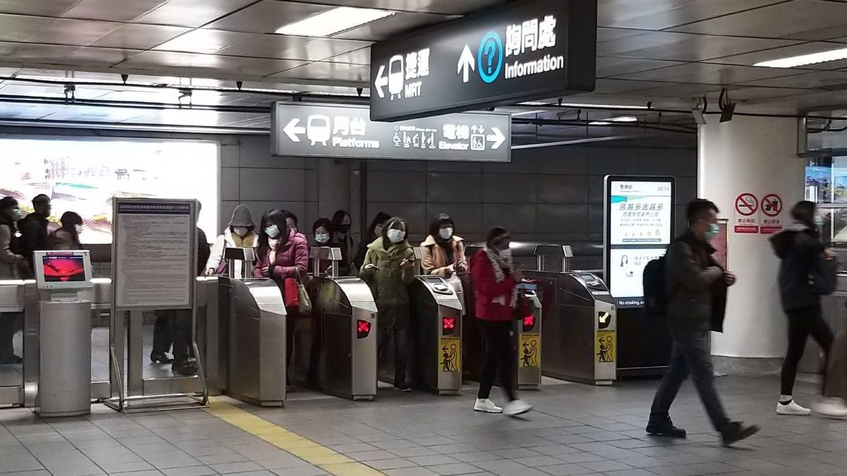 2020 北捷常客優惠上路!捷運回饋方案介紹,一次搞懂怎樣最划算