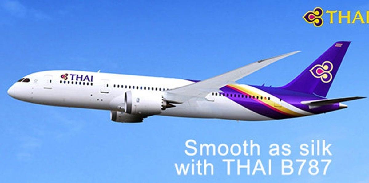 Thai airways 泰國航空訂票教學:註冊訂票、付費、常見問題、現金回饋