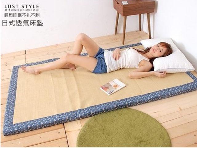 LUST生活寢具 日式和風床墊