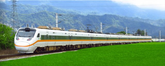 to_book_train_tickets_for_228_holiday_image2