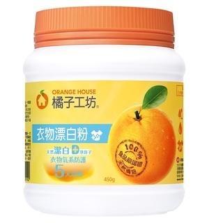 橘子工坊溫和無氯漂白粉