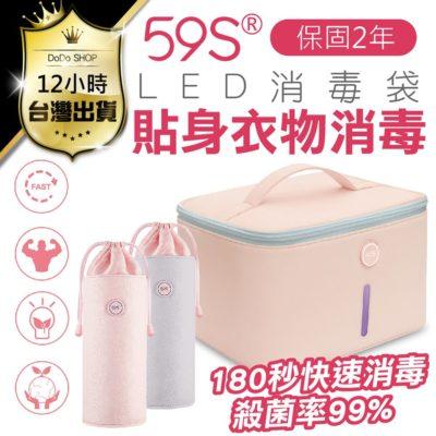 led消毒箱