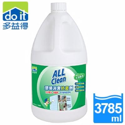 多益得 環境消臭抗菌劑