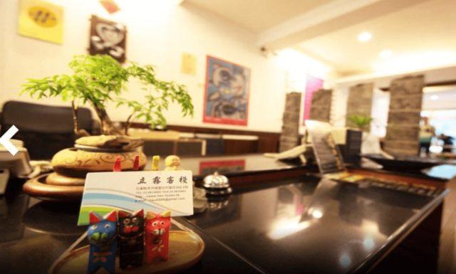 jhui_lu_old_trail_hotel1