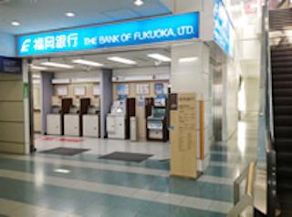 福岡空港換錢