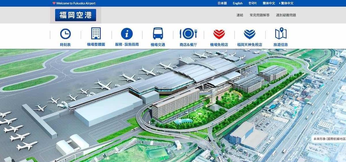 九州旅遊|福岡機場懶人包:到市區交通、貴賓室、特色設施整理