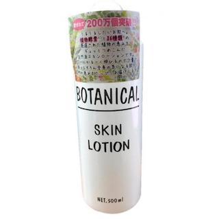 日本 Botanical 植物酵素清透控油化妝水