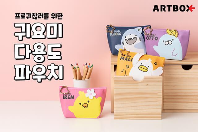 圖片來源:ARTBOX官方粉絲頁