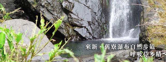 中山休閒農業區