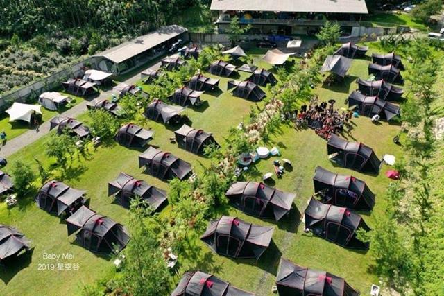星空谷露營地