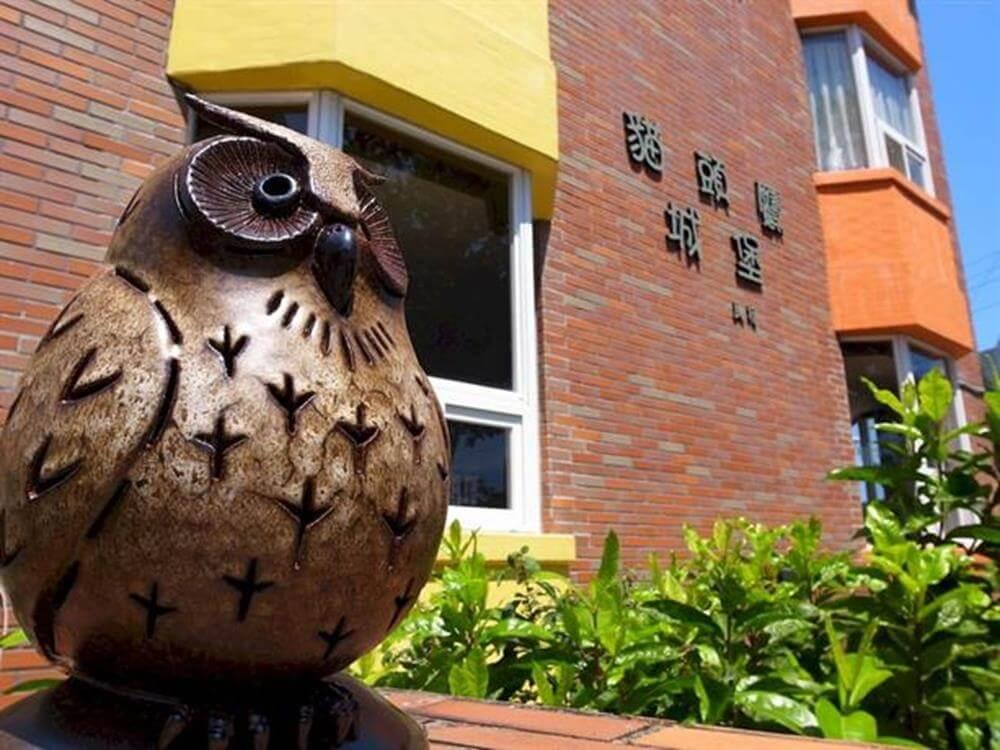 貓頭鷹城堡(Owl Castle Bed and Breakfast)