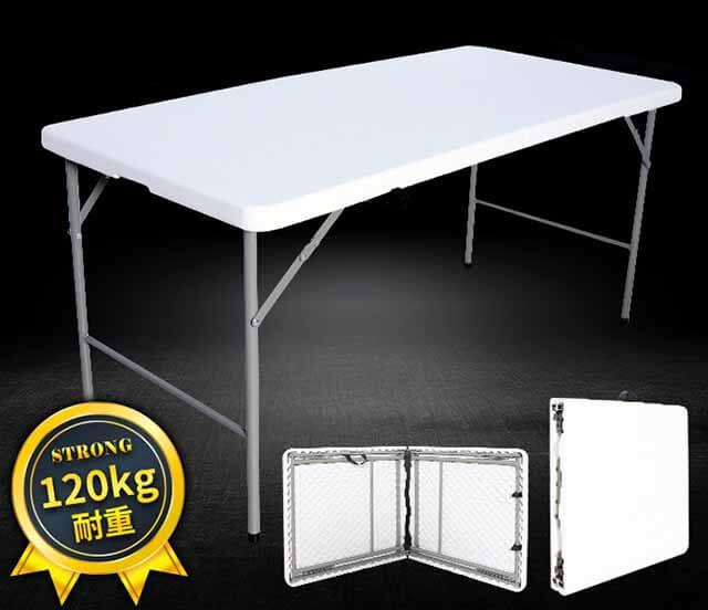Effect 美國熱銷戶外露營收納摺疊桌