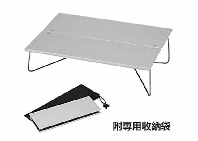 SOTO 超輕量化鋁合金摺疊桌