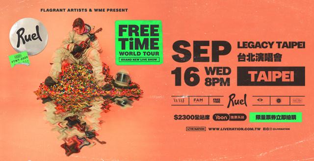 RUEL FREE TIME WORLD TOUR IN TAIPEI