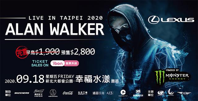 ALAN WALKER 2020 LIVE IN TAIPEI
