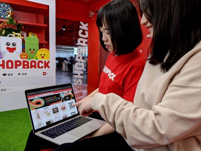 ShopBack 現金回饋