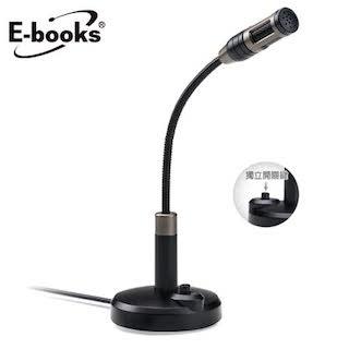 E-books S60 電競360º全向式麥克風