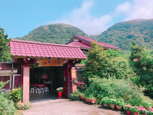頂湖小鎮餐廳