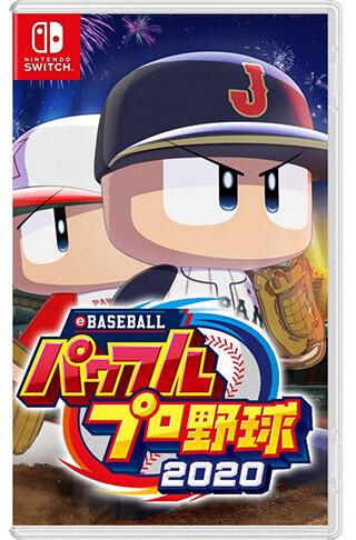 eBASEBALL 實況野球 2020