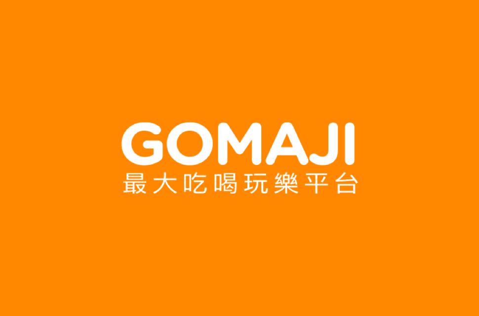餐廳、按摩找便宜?GOMAJI App 網購使用流程、優惠券使用教學