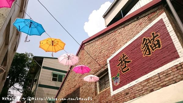 相芋快樂山城:甲仙