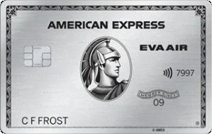 美國運通 長榮航空簽帳白金卡