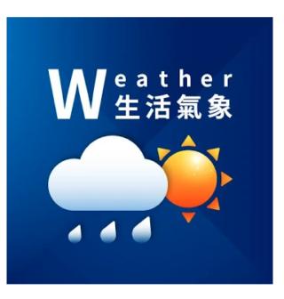 中央氣象局W