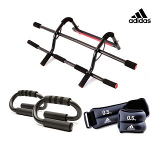 Adidas重訓三件組(門上健身單槓+加重護腕+伏地挺身架)