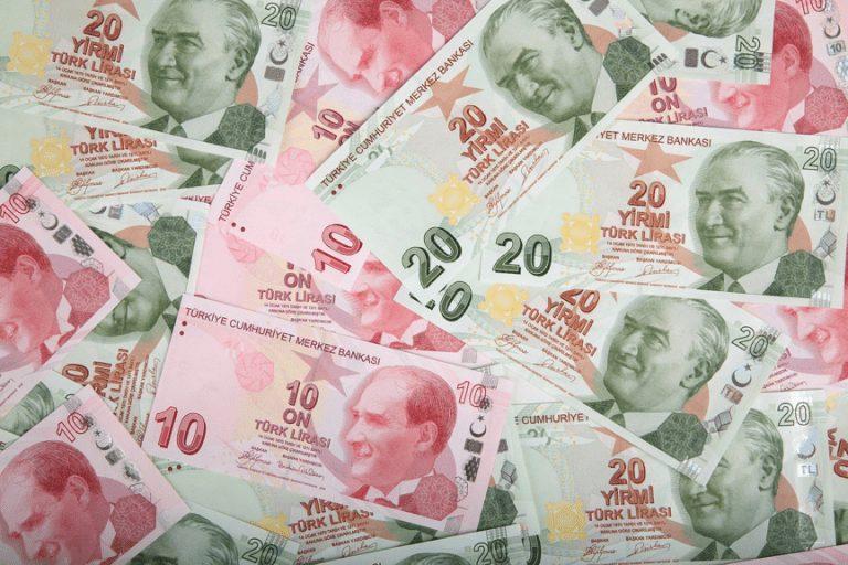 土耳其里拉換匯