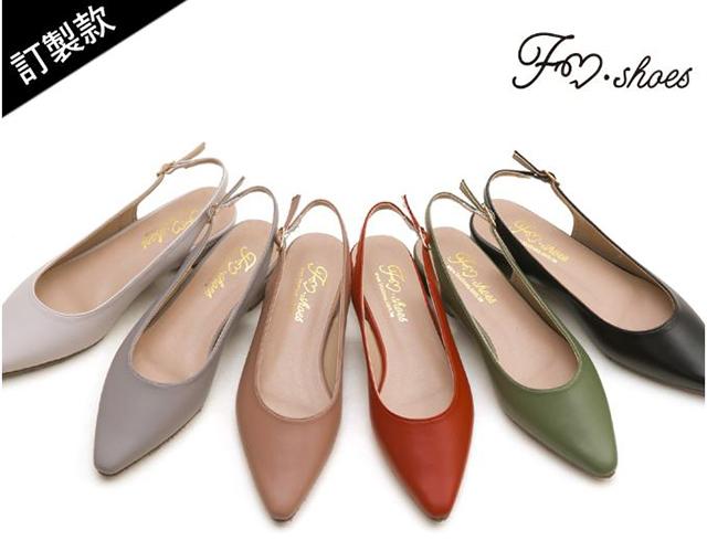 FM 時尚美鞋