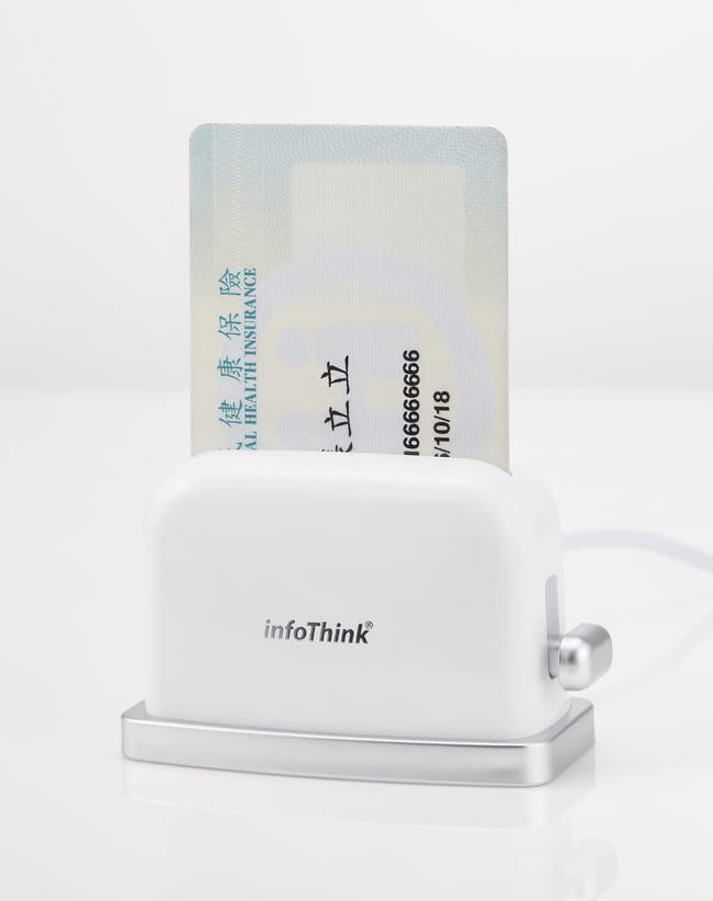 InfoThink晶片讀卡機