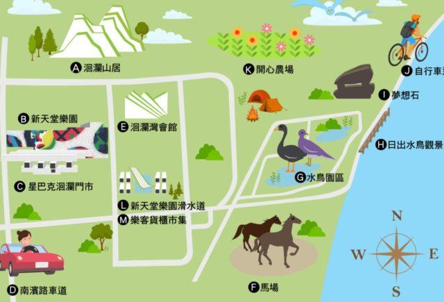 台開心農場|園區地圖
