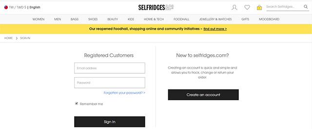 selfridges註冊帳號圖解