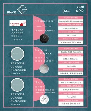 Le Brewlife 旅行咖啡咖啡豆簡介